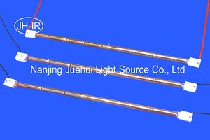 Single tube IR lamp 14103Z/98